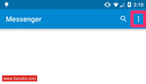حماية هاتفك الاندرويد من ثغرة Stagefright (17)