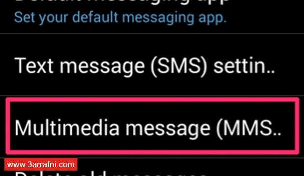 حماية هاتفك الاندرويد من ثغرة Stagefright (5)