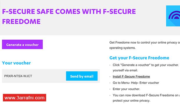 طريقة الحصول على Free VPN سريع مجاناً (1)