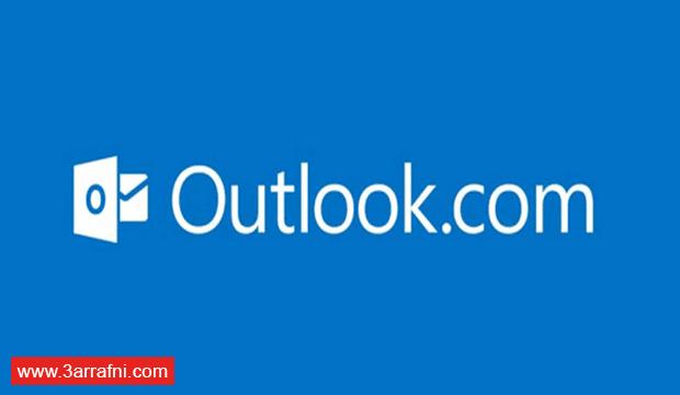 كيفية ارسال ملفات كبيرة الحجم من خلال Gmail, Yahoo and Outlook (4)