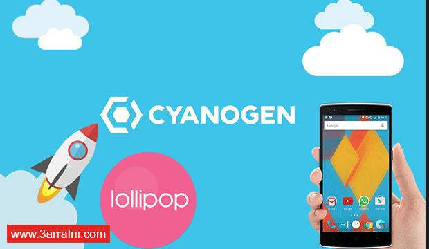 كيفية تثبيت رووم CyanogenMod 12.1 على هاتف OnePlus 2 بدون رووت (1)