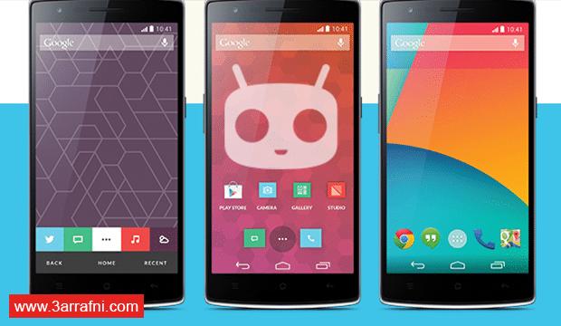 كيفية تثبيت رووم CyanogenMod 12.1 على هاتف OnePlus 2 بدون رووت (5)