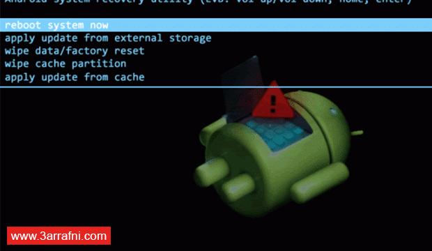 كيفية تثبيت رووم CyanogenMod 12.1 على هاتف OnePlus 2 بدون رووت (7)