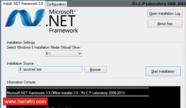 كيفية تثبيت NET Framework 3.5 بدون إنترنت فى ويندوز 8 وما بعده (2)