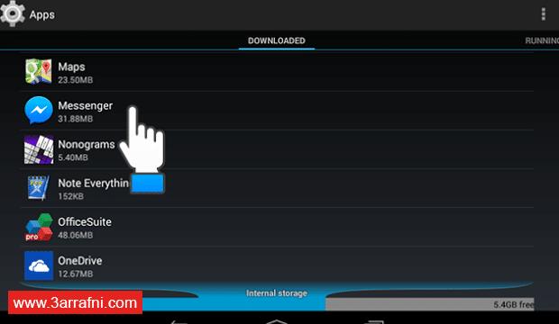 كيفية تسجيل الخروج من تطبيق فيس بوك ماسنجر (4)