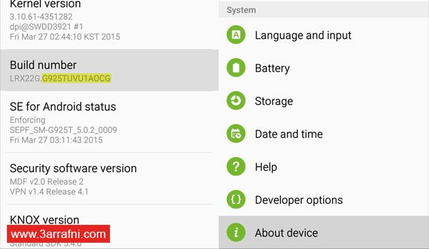 كيفية عمل رووت لهاتف Galaxy S6 & Galaxy S6 Edge (2)