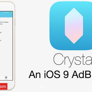 كيفية منع الإعلانات في IOS 9 على الأيفون والأيباد  (1)