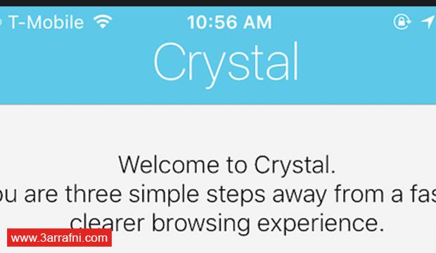 كيفية منع الإعلانات في IOS 9 على الأيفون والأيباد (3)