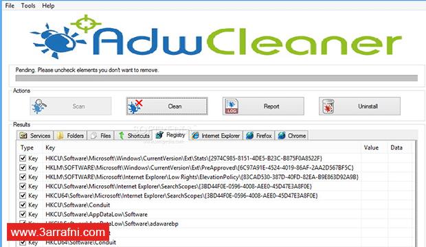 ما هو الـ Crapware وكيف تحمى حاسبك الشخصى منهُ (2)