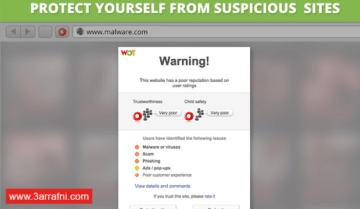 ما هو الـ Crapware وكيف تحمى حاسوبك الشخصى منهُ و التأكد من موثوقية المواقع 3
