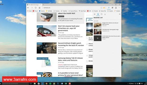 مراجعة لمتصفح ويندوز 10 Microsoft Edge (11)