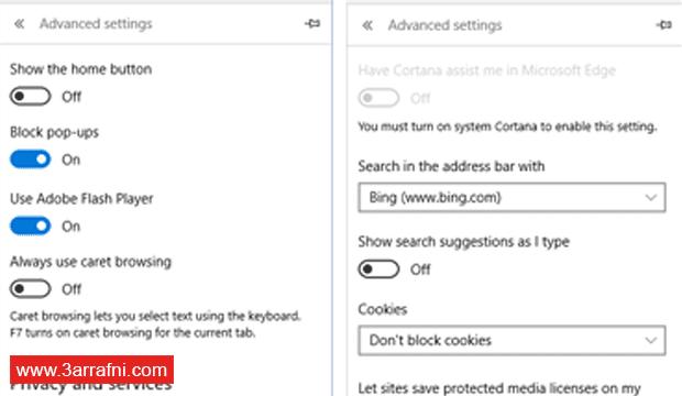 مراجعة لمتصفح ويندوز 10 Microsoft Edge (3)