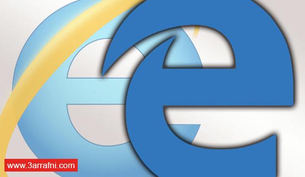 مراجعة لمتصفح ويندوز 10 Microsoft Edge (6)