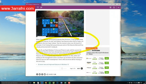 مراجعة لمتصفح ويندوز 10 Microsoft Edge (9)