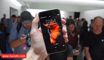 مراجعة هاتف iPhone 6s
