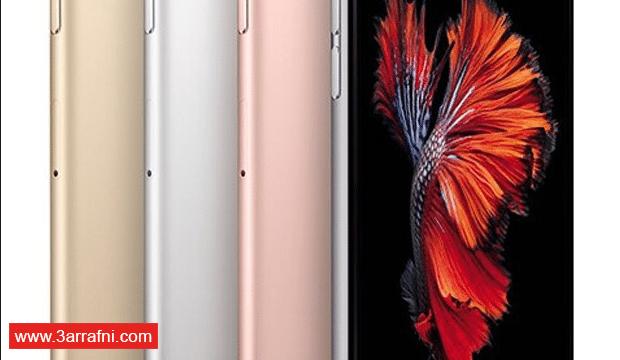 مراجعة هاتف iPhone 6S (12)