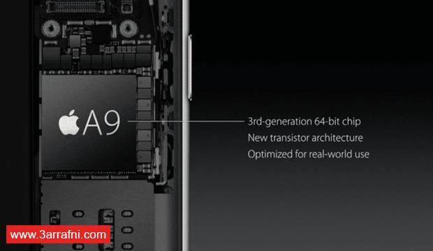 مراجعة هاتف iPhone 6S (13)