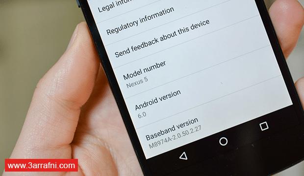 مُراجعة هاتف Nexus 6P و Nexus 5X 12