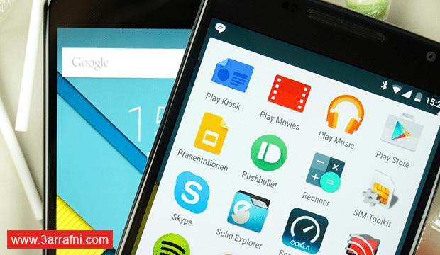 مُراجعة هاتف Nexus 6P و Nexus 5X (3)