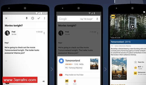 مُراجعة هاتف Nexus 6P و Nexus 5X 41