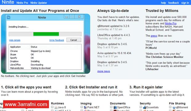 أرح بالك من عناء إعادة تثبيت البرامج كل مرة عند تثبيت الويندوز