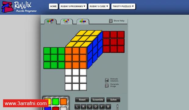 لبعة Rubik's