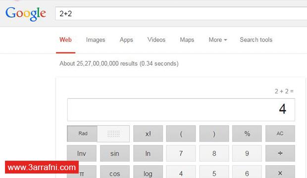 جوجل ليس للبحث فقط !