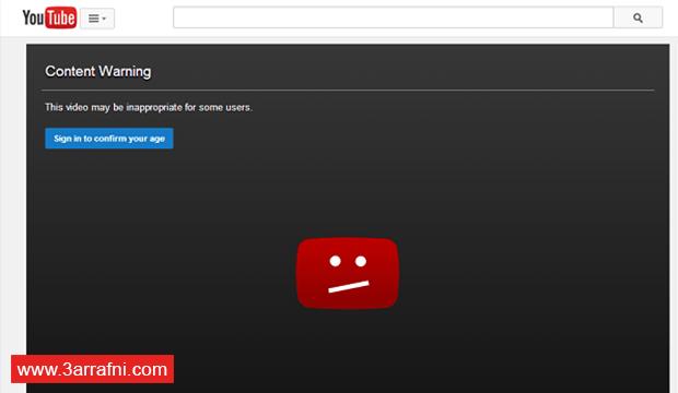 خطى حجب يوتيوب لمحتوى البالغين بدون تسجيل الدخول