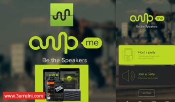 شارك سماعة هاتفك مع اصدقائك من خلال تطبيق AmpMe