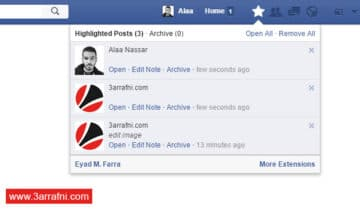 اضافة لحفظ منشورات الفيس بوك علي جوجل كروم 7
