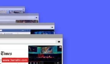 اضافة ل جوجل كروم ل مشاهدة فيديوهات يوتيوب اثناء التصفح