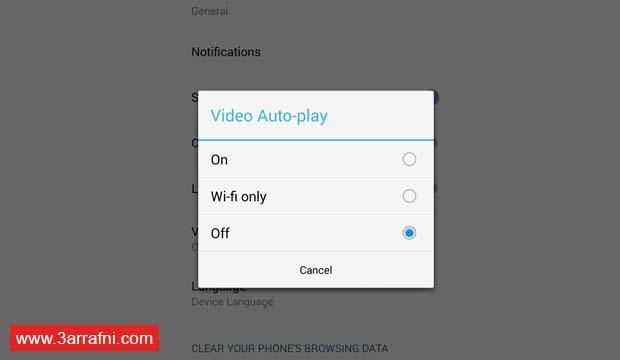 ايقاف خاصية تشغيل الفيديوهات علي الفيسبوك تلقائياً 3