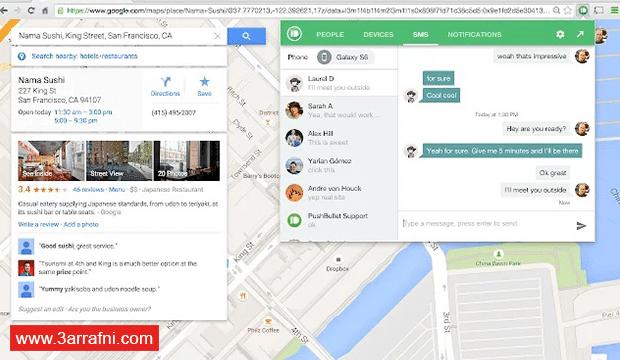 تحميل أفضل 5 إضافات متصفح Google Chrom (4)