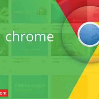 تحميل أفضل 5 إضافات متصفح Google Chrom  (5)