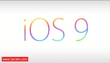 كيفية عمل جيلبريك للأيفون pangu IOS 9 مع الشرح
