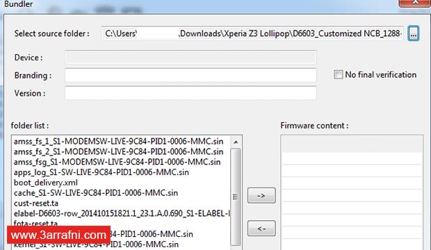 تحميل سوفت وير و رومات جميع أجهزة SONY™ XPERIA (3)