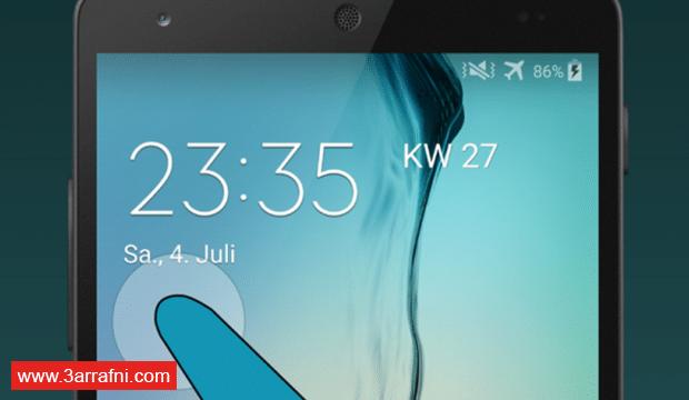 تفعيل خاصية النقر المزدوج لفتح و قفل شاشة هاتفك مع تطبيق Knock Lock