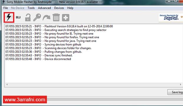 شرح تثبيت سوفت وير جميع أجهزة SONY™ XPERIA (6)