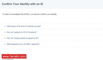 طريقة ارسال بطاقتك الشخصية للفيسبوك لأسترجاع حسابك