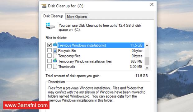 طريقة التخلص من ملفات الويندوز القديم بعد التحديث لويندوز 10