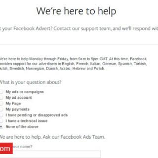 طريقة التواصل مع الفيسبوك عن طريق الأيميل أو الهاتف