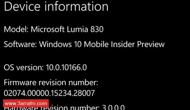 طريقة تثبيت تطبيقات الأندرويد على هواتف ويندوز فون windows phone (13)