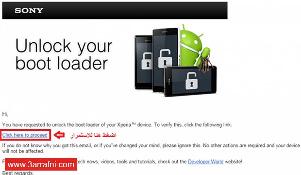 طريقة فتح و إغلاق Bootloader هواتف SONY™ XPERIA (10)