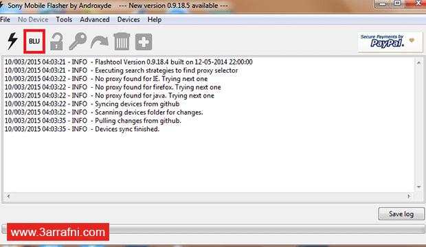 طريقة فتح و إغلاق Bootloader هواتف SONY™ XPERIA (7)