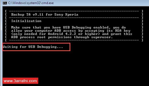 عمل نسخة إحتياطية للأزرار الرئيسية DRM Keys و X-Reality لـ هواتف سونى (4)