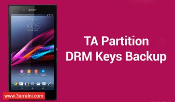 عمل نسخة إحتياطية للأزرار الرئيسية DRM Keys و X-Reality لـ أجهزة سونى