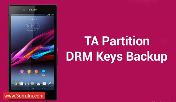 عمل نسخة إحتياطية للأزرار الرئيسية DRM Keys و X-Reality لـ هواتف سونى (6)
