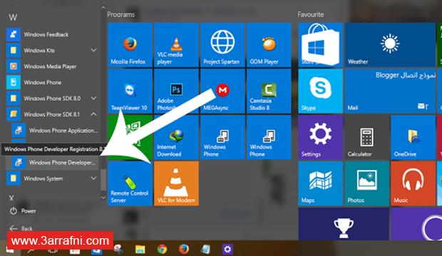 عمل Unlock لجميع هواتف ويندوز فون Windows Phone (2)