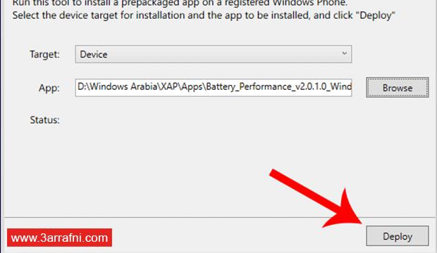 عمل Unlock لجميع هواتف ويندوز فون Windows Phone (6)