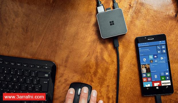 مراجعة عيوب ومُميزات ومواصفات هاتفى Lumia 950 & 950XL مع السعر (16)
